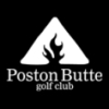 Poston Butte Golf Club golf app