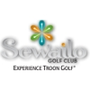 Sewailo Golf Course Arizona golf packages